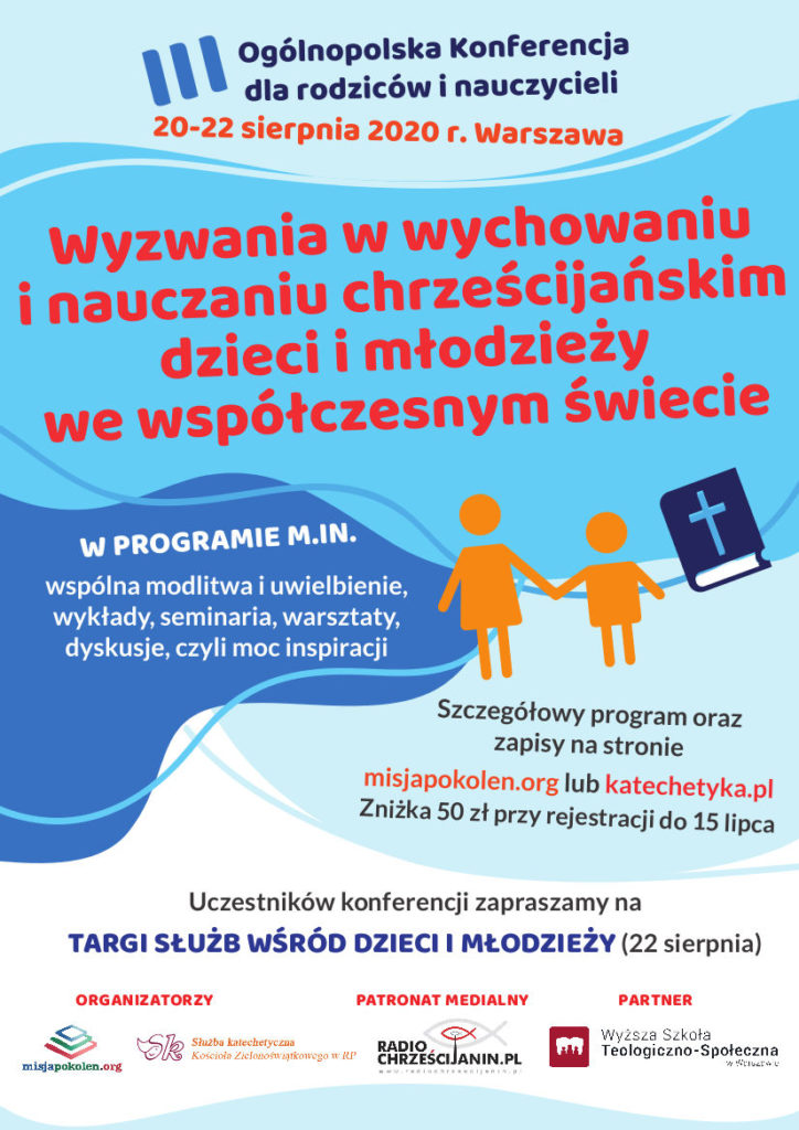 konferencja_2020