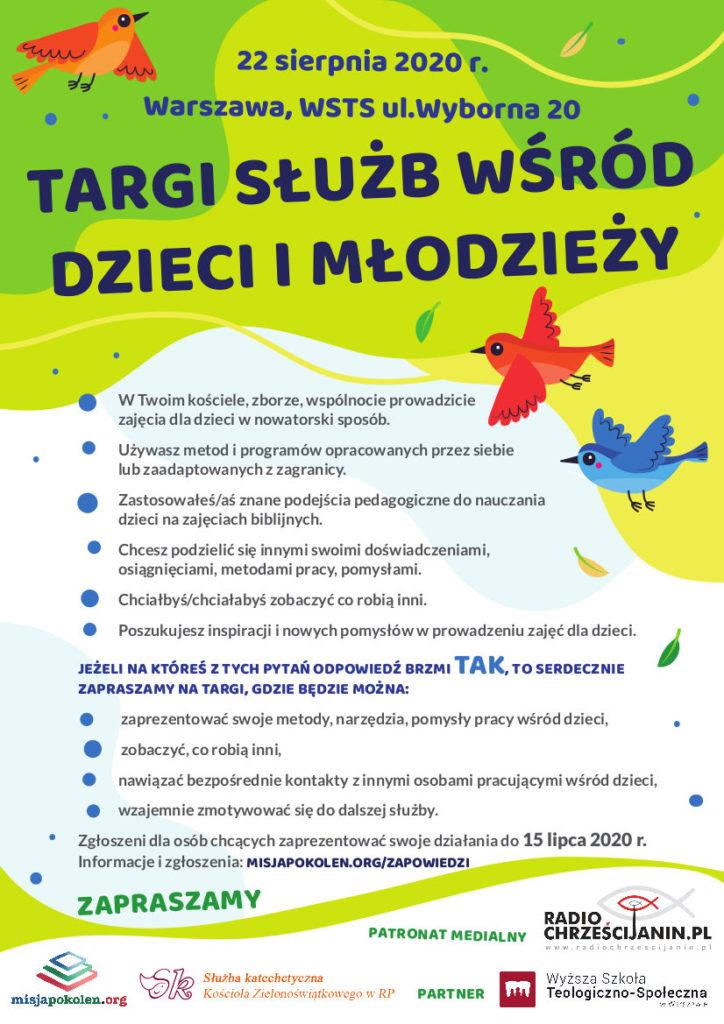 targi_sluzb_2020