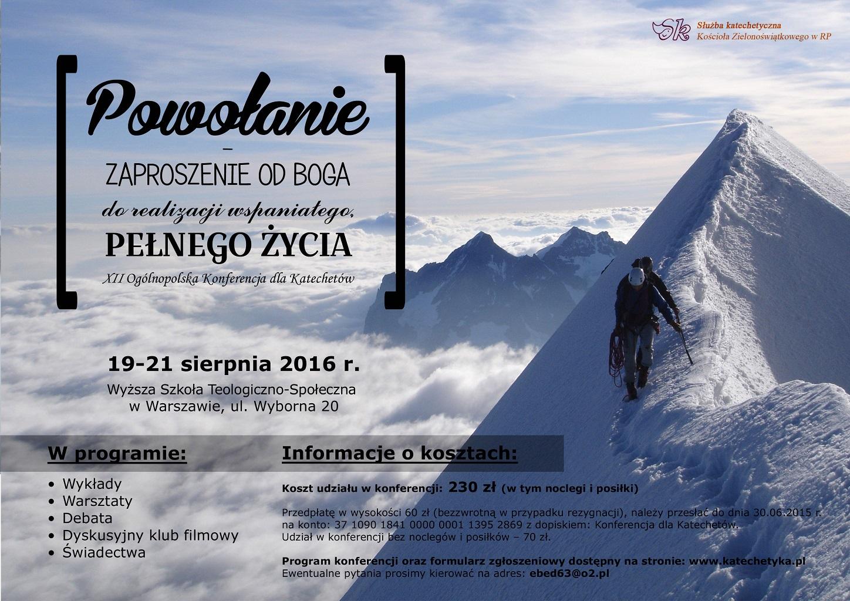 Konferecja_Katechetyczna_2016