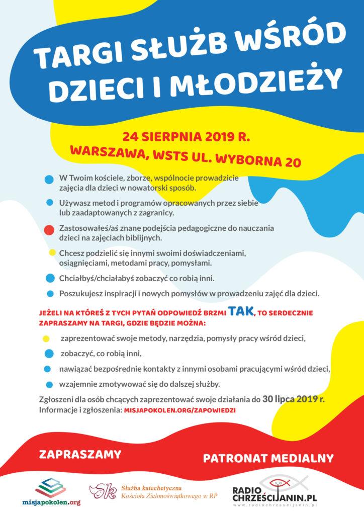 targi_sluzb_2019
